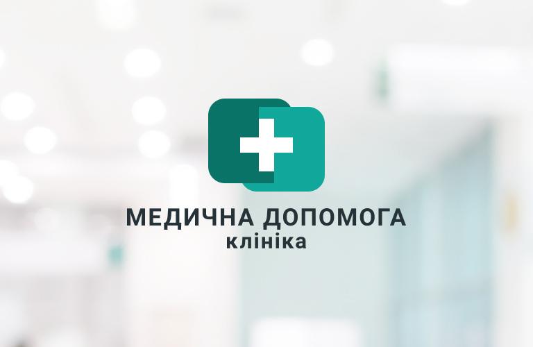 Лечение, операция и лазерное удаление геморроя в Киеве